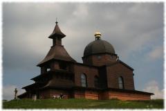 Kaple Sv. Cyrila a Metoděje, Rožnov p. R.
